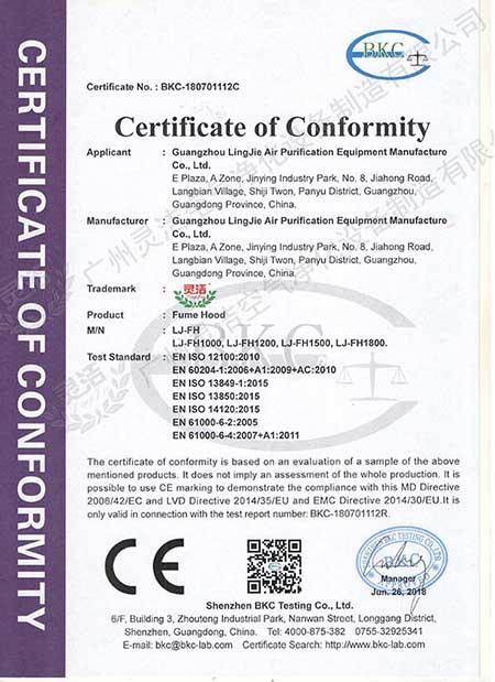 通风柜CE认证